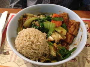 Spicy Basil Tofu